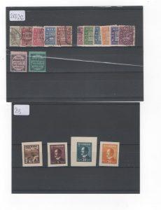 Utrop 289 - 292 og 293