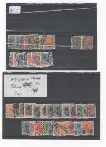 Utrop 363 - 366