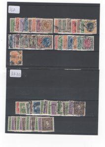 Utrop 367 og 368 - 369